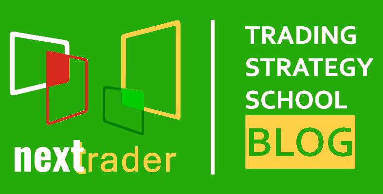 Блогът на NexTrader